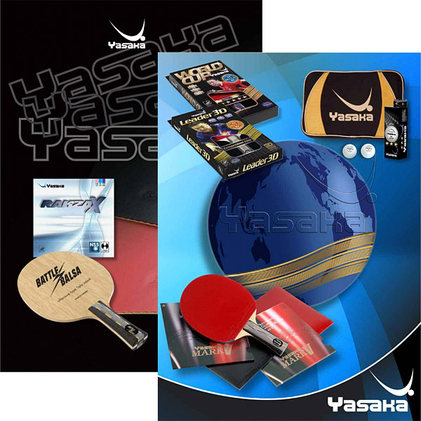 Yasaka_Catalogue