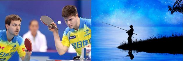 Настольный теннис и рыбалка