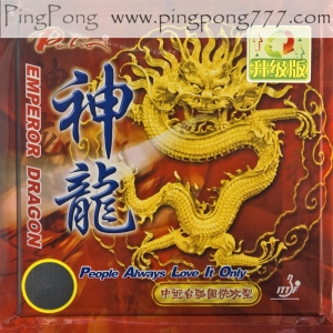 PALIO Emperor Dragon Upgrade – Table Tennis Rubber