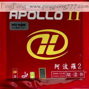 YINHE Apollo II Factory Tuned – Table Tennis Rubber