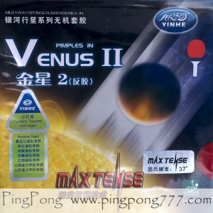 YINHE Venus 2 – Table Tennis Rubber