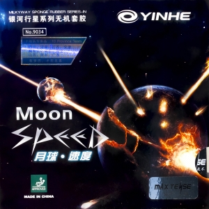 GALAXY - YINHE Moon Speed – Table Tennis Rubber