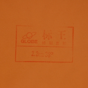 GLOBE 999 (national version) 38 degrees - Table Tennis Rubber