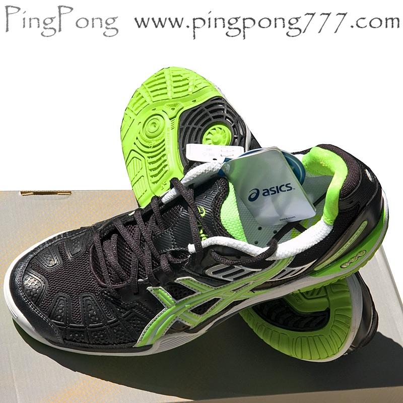 scarpe asics gel cyberspeed
