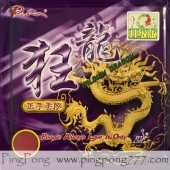 PALIO Wildish Dragon – Table Tennis Rubber