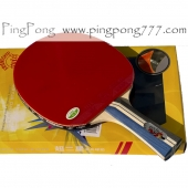 729 Friendship  FS Super 2 stars – Table Tennis Bat