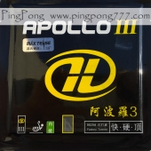 YINHE Apollo 3 Factory Tuned – Table Tennis Rubber