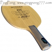 Galaxy YINHE 896 – Table Tennis Blade