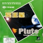 Yinhe (Milkyway) Pluto – medium pips