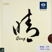 YINHE (Milky Way) Qing Normal – длинные шипы