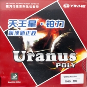 YINHE Uranus Poly (short pimple rubber)