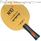 GALAXY YINHE N10s ALL+ Table Tennis Blade