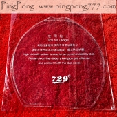 729 – Rubber Protective Film (2 pcs.)