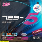 729-5 Table Tennis Rubber