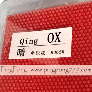 YINHE (Milky Way) Qing OX – длинные шипы