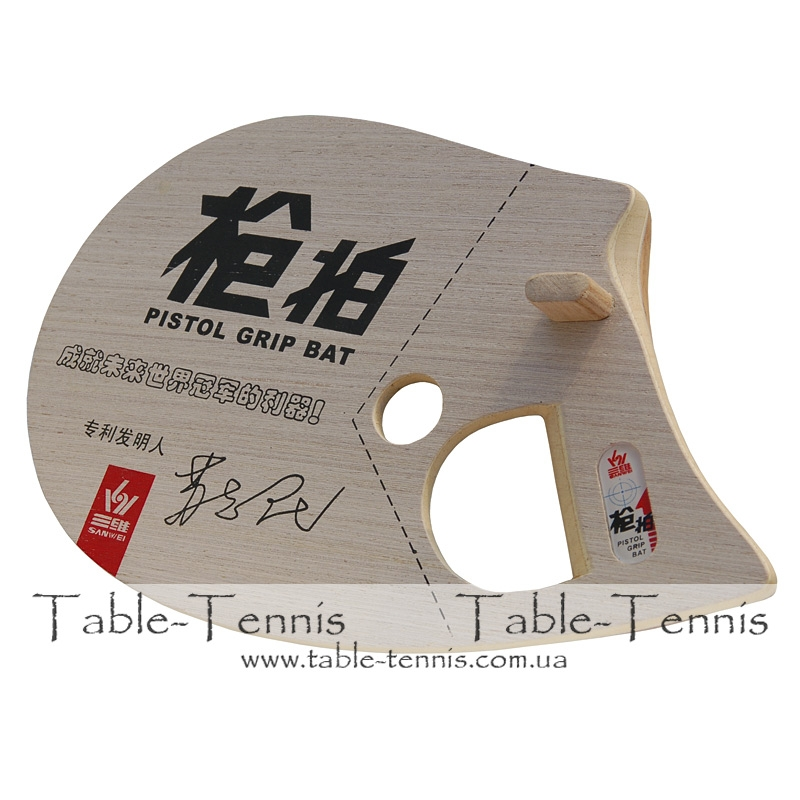 SANWEI Pistol Wood table tennis paddle //table tennis blade Right Hand