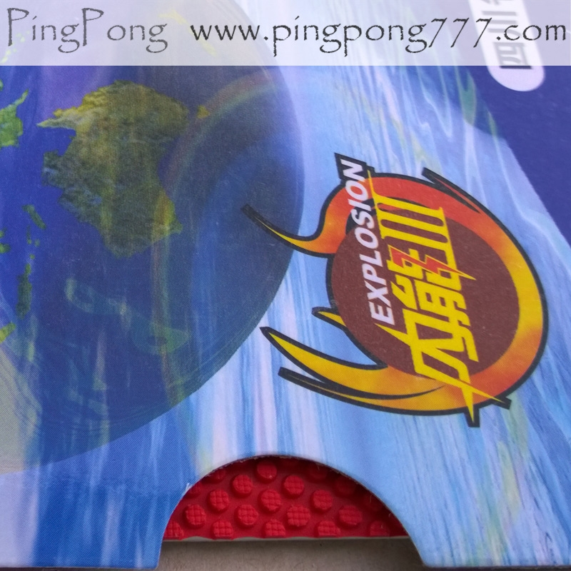 Kokutaku 119 Short Pips Out Table Tennis Rubber with Chinese Sponge