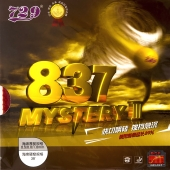 RITC FRIENDSHIP 837 Mystery 3 - длинные шипы