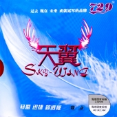 729 FRIENDSHIP Sky Wing – Table Tennis Rubber