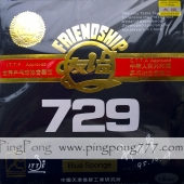 729 Super FX Blue Sponge - Table Tennis Rubber