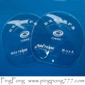 YINHE – Rubber Protective Film (2 pcs.)