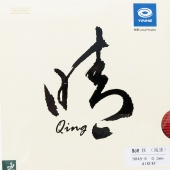 YINHE (Milky Way) Qing Soft – длинные шипы