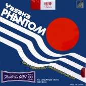 YASAKA Phantom 0011
