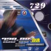 729-08 Table Tennis Rubber
