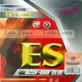 729-08 ES Table Tennis Rubber