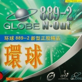 GLOBE 889-2 (short pips out rubber)