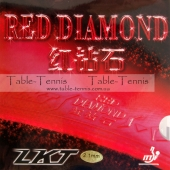 LKT/KTL Red Diamond (Golden Cake Sponge)