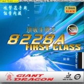 GIANT DRAGON  8228A First Class (атакующие шипы)