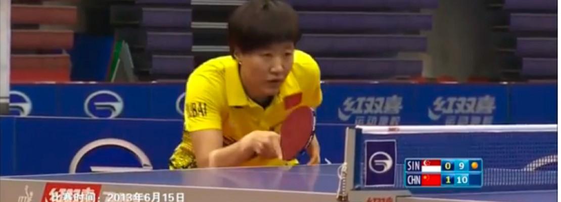 Гуо Ян завершила международную карьеру