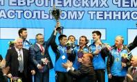 Жеребьевка Лиги Чемпионов 2013-14