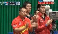 Мужская команда Китая — чемпион Азии 2013 (видео)